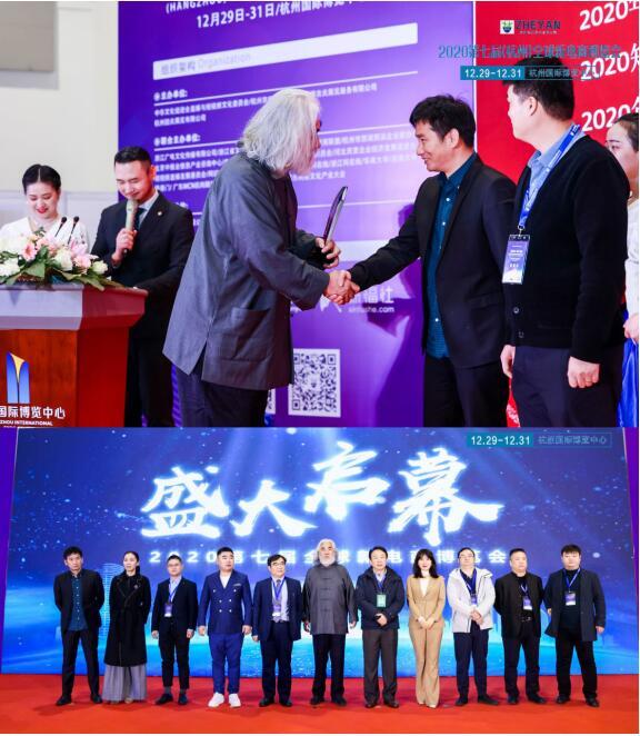 2021第八届杭州微商博览会